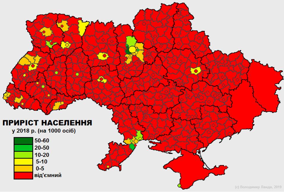 Демография Украины: Ирпень и Буча рекордсмены по приросту жителей