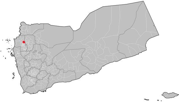 ООН бьет в набат: в Йемене авиация разбомбила десятки гражданских
