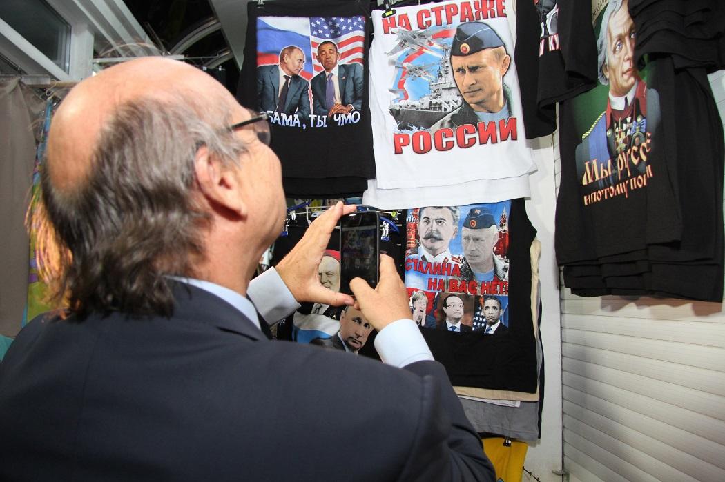В годовщину аннексии Крым незаконно посетят депутаты из Франции