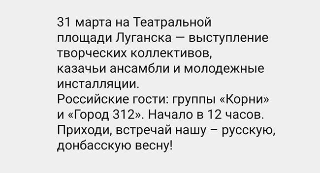Выборы в зоне отчаяния. Как проголосовал бы Луганск