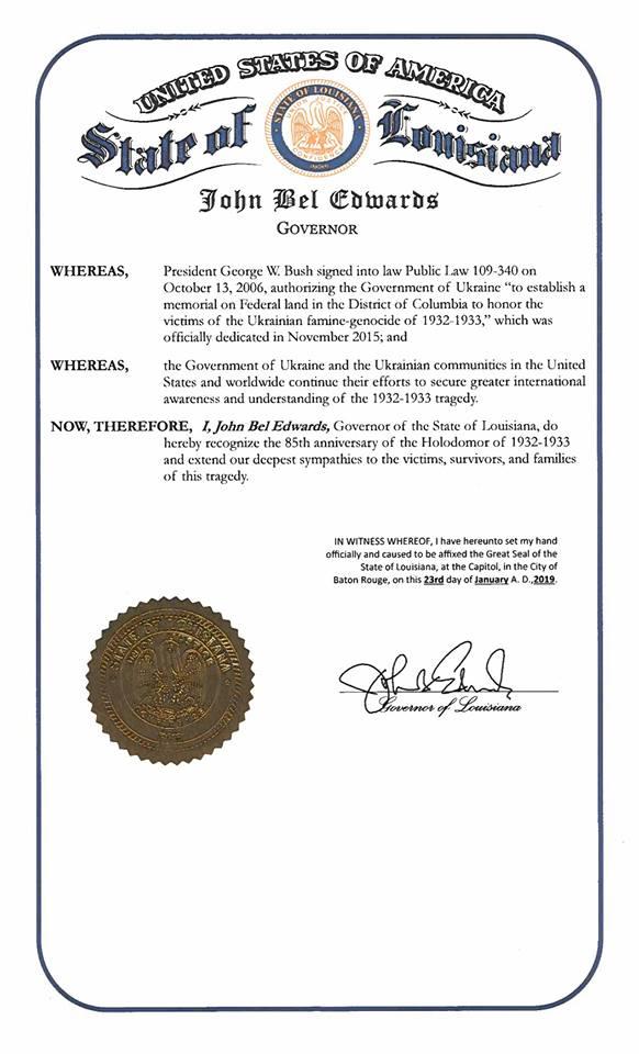 Еще один штат США признал Голодомор геноцидом: документ