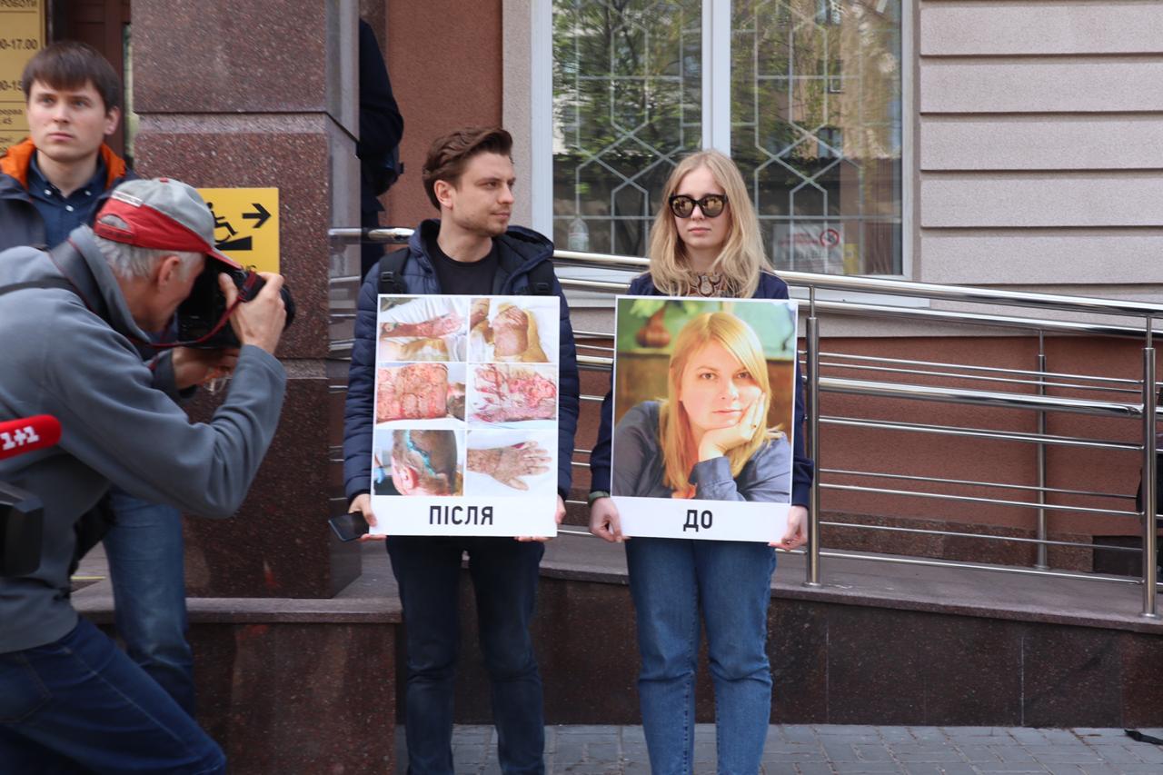Убийство Гандзюк. У Шевченковского суда в Киеве жгли шины – фото
