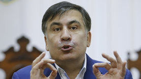 Саакашвили, обещание Вакарчука и 450-летний стрим: новости недели