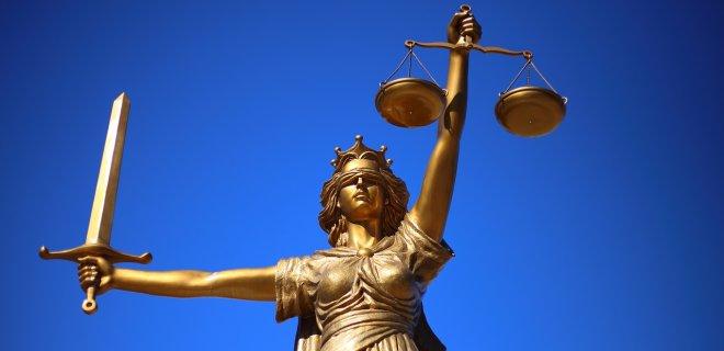 Суд відкрив справу щодо банкрутства компанії, у якої ПриватБанк відсудив 4 млрд грн