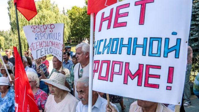 Марш против пенсионной реформы в России, фото: BBC
