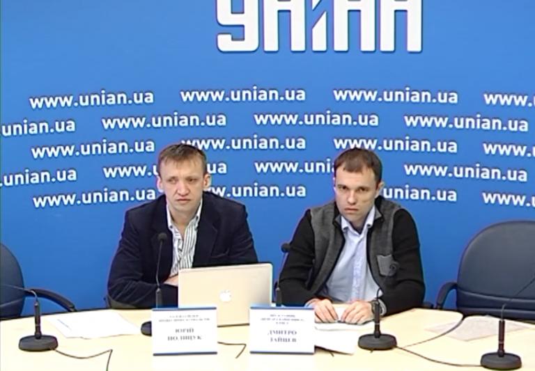 Дмитрий Зайцев (справа), фото: стопкадр снимок из видео пресс-центра УНИАН
