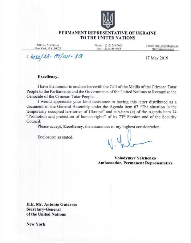 Меджлис призвал ООН признать депортацию крымских татар геноцидом
