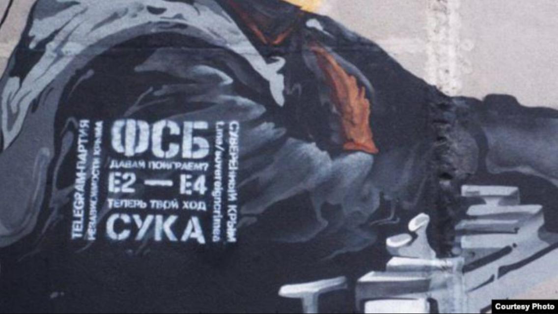 На мурале с Путиным в Крыму появилось послание 18+ к ФСБ: фото