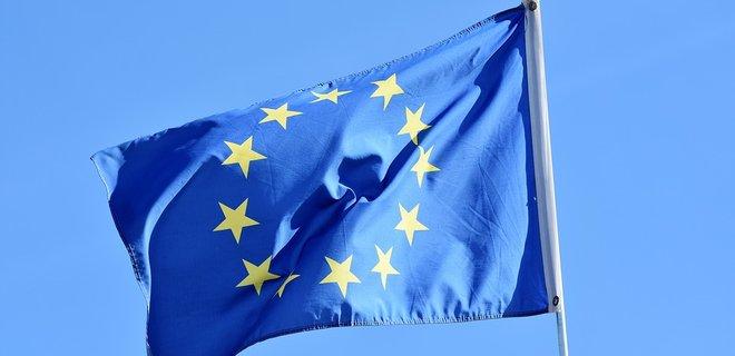 13 стран Евросоюза призвали Еврокомиссию помочь Украине с вакцинами от COVID-19