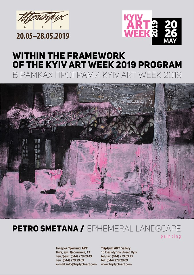 PETRO SMETANA - THE EPHEMERAL LANDSCAPE