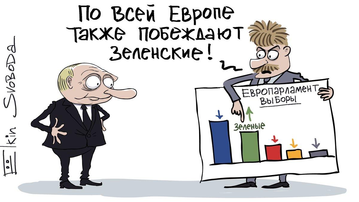 "Карикатурист показал Путина, сконфуженного ""Зеленскими"": фото"