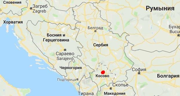 Сербский президент признал потерю Косово и выступил за переговоры
