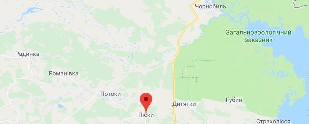 В Киевской области перезахоронят радиоактивные отходы