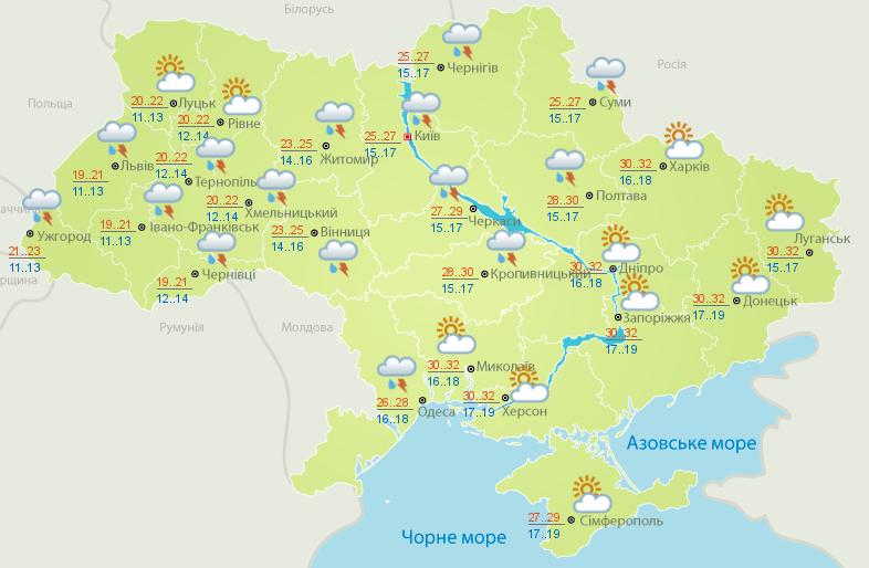 Грозы, шквалы и град: где и когда ухудшится погода - карта