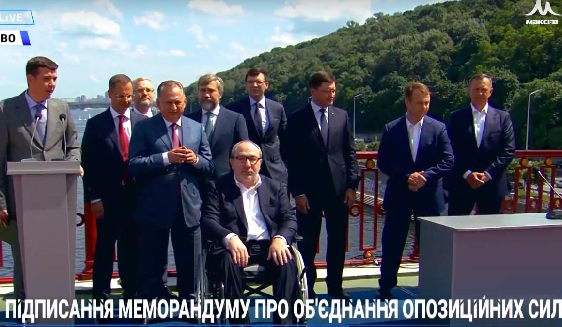Оппоблок Ахметова пойдет на выборы с Кернесом и Трухановым