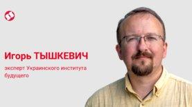 Украинцев стало мало. Но классическая Перепись все-равно нужна