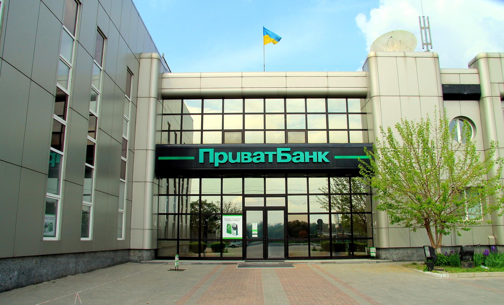 Здание главного офиса ПриватБанка в Днепре (Фото: depositphotos.com)