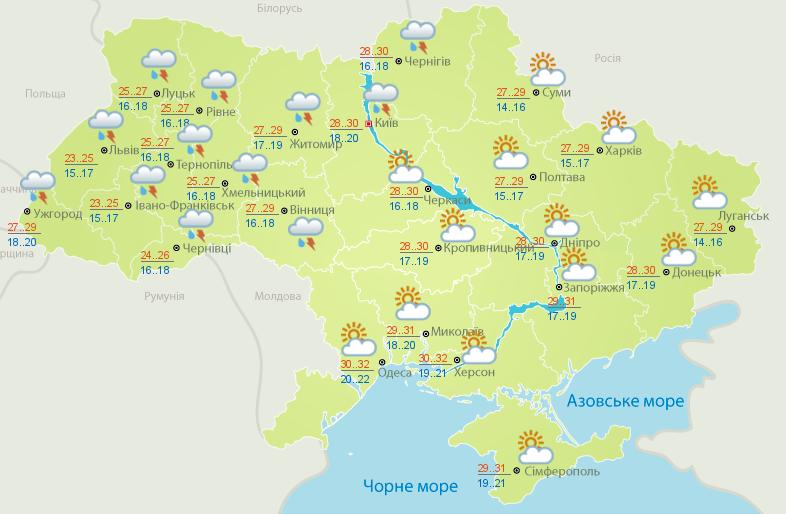 Шквалы, грозы и град: где резко ухудшится погода - карта