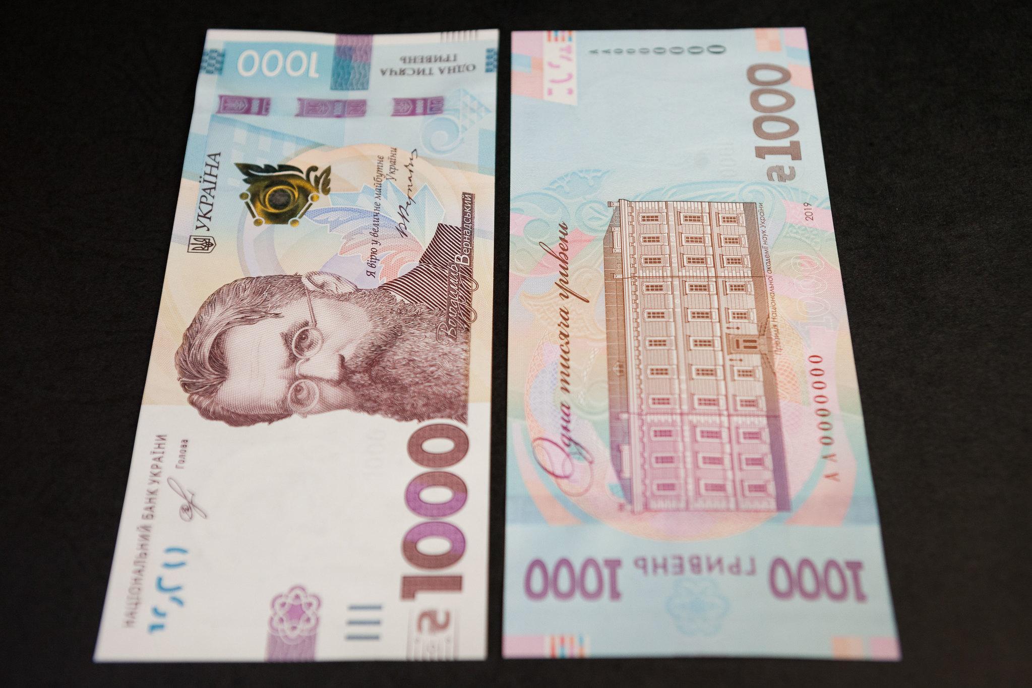 Глава Гознака предложил изменить дизайн российских банкнот - РИА ... | 1365x2047