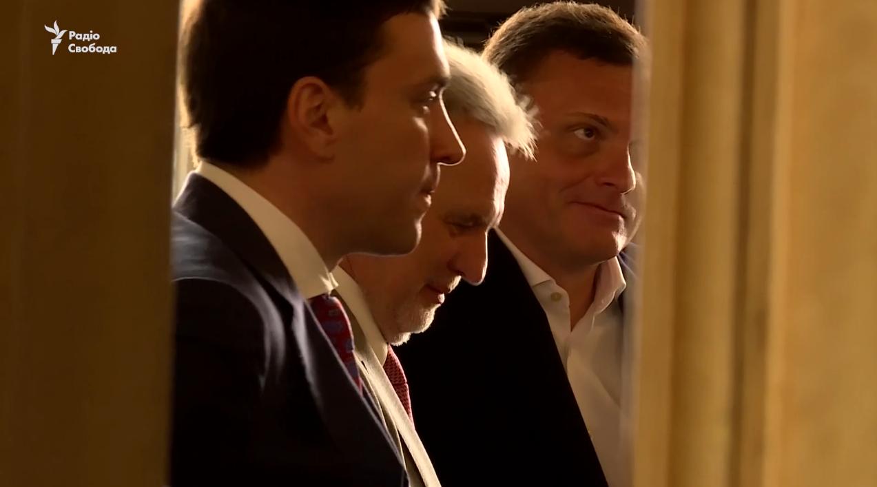 Дмитрий Фирташ  (скриншот видео/Радио Свобода)
