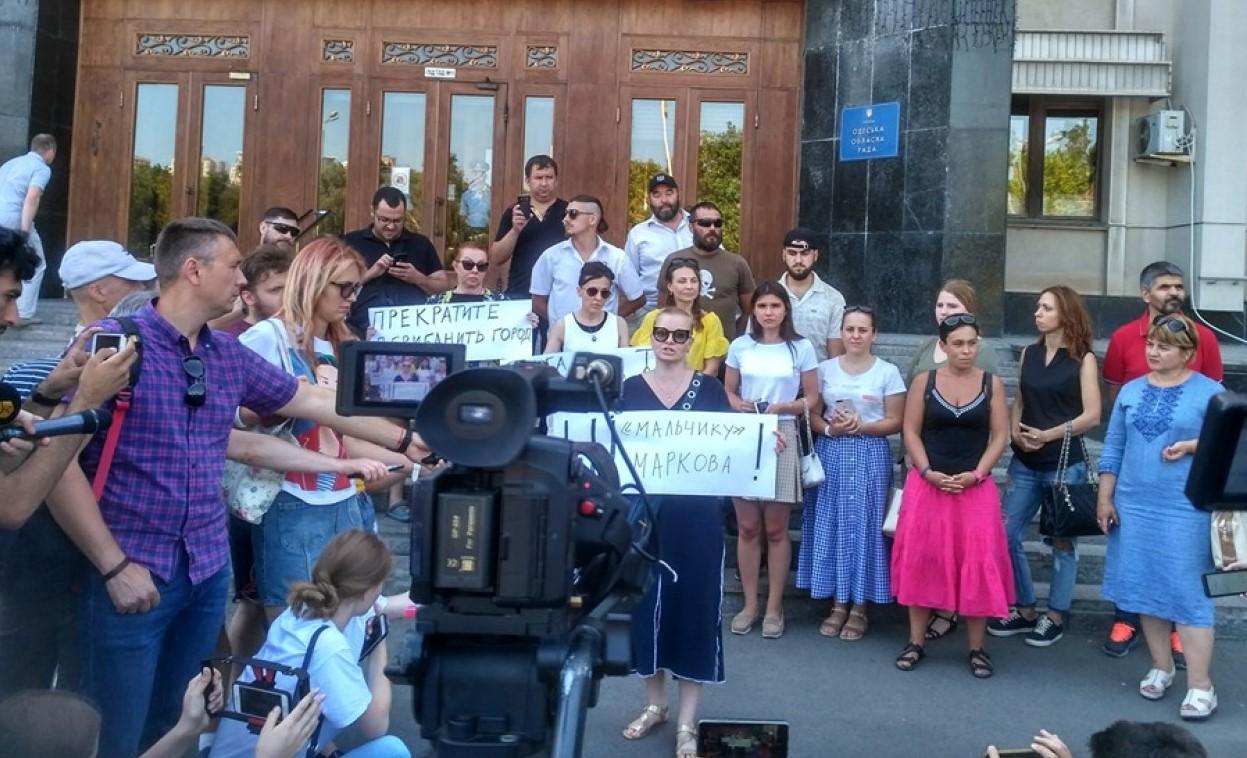 """В Одессе протестуют против нового главы ОГА: """"Мальчик Маркова"""""""