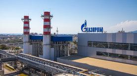 Газпром забронировал все предложенные дополнительные транзитные м…