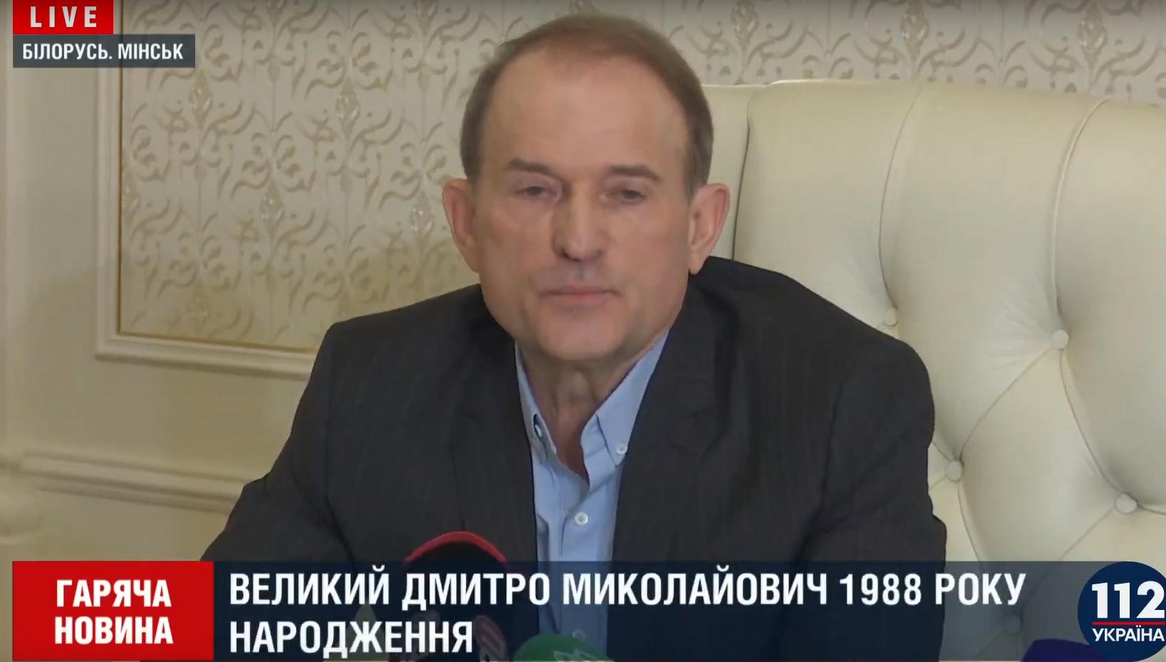 Канал 112 заявил, что Медведчук договорился освободить пленных