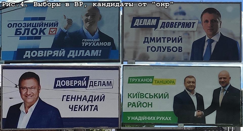 Доверяй делам предвыборные плакаты