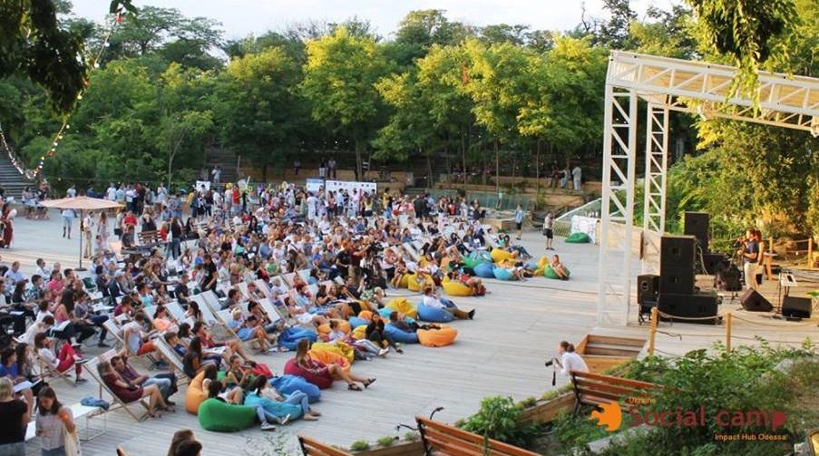 Зеленый театр Фото: Social Camp / Odessa Hub Ukraine