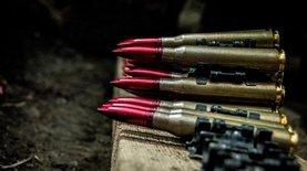 GL Munitions Inc и Waterbury-Farrel инвестируют 0 млн в патрон…