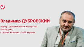 Мертвый хватает живого: Владимир Дубровский. | Экономика