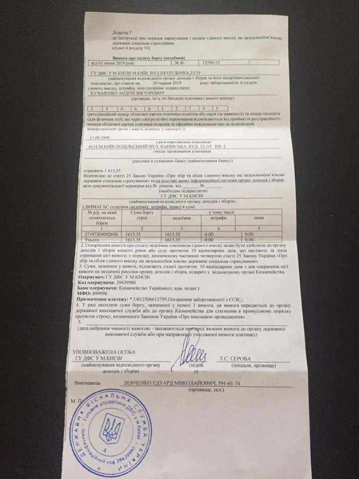 Налоговая выписала штраф Кузьме Скрябину. Он погиб в 2015 году
