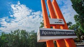 Госэкоинспекция готовит проверки ArcelorMittal Кривой Рог — новос…