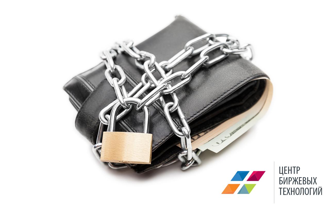 ЦБТ: Страхование от рисков на финансовых рынках