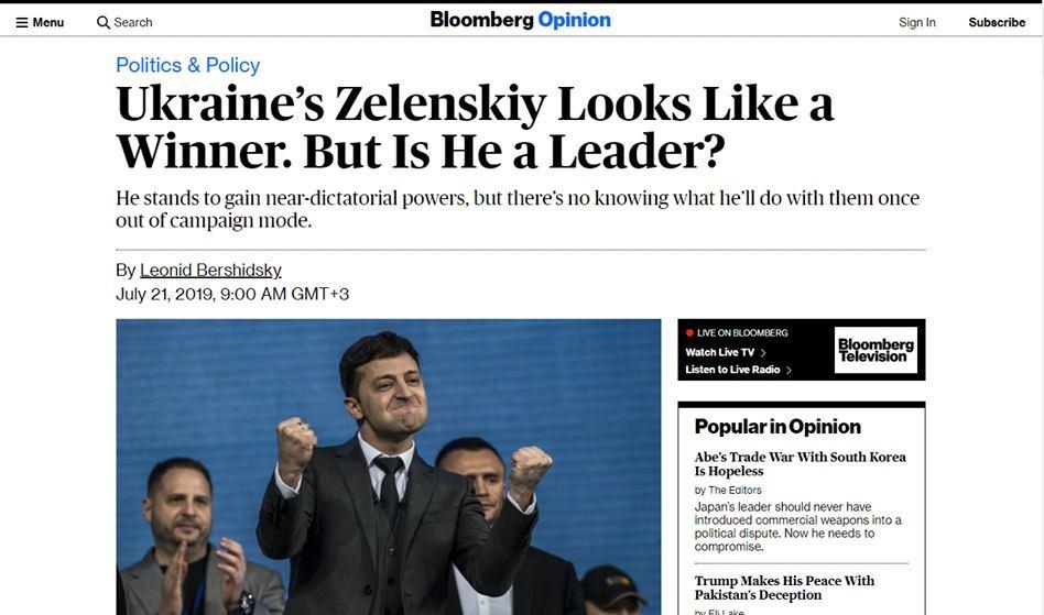 Фото: Скриншот из материала Bloomberg