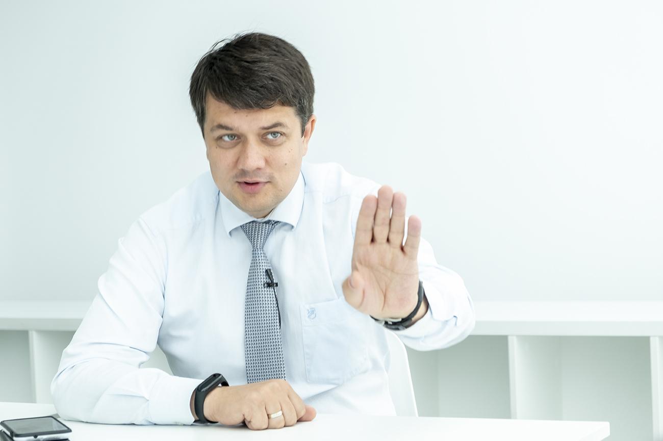 Восемь угроз для Украины. Как их будет решать партия Зеленского