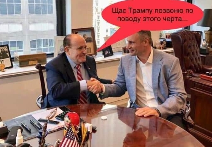На мат Богдана Кличко ответил мемом про себя и Джулиани: фото