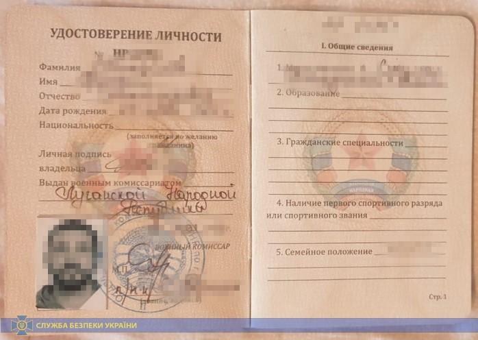 СБУ заявила о задержании боевика террористической организации ДНР