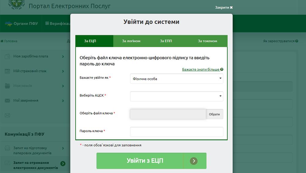 Госдума поправки по ст 228 ук рф 2020