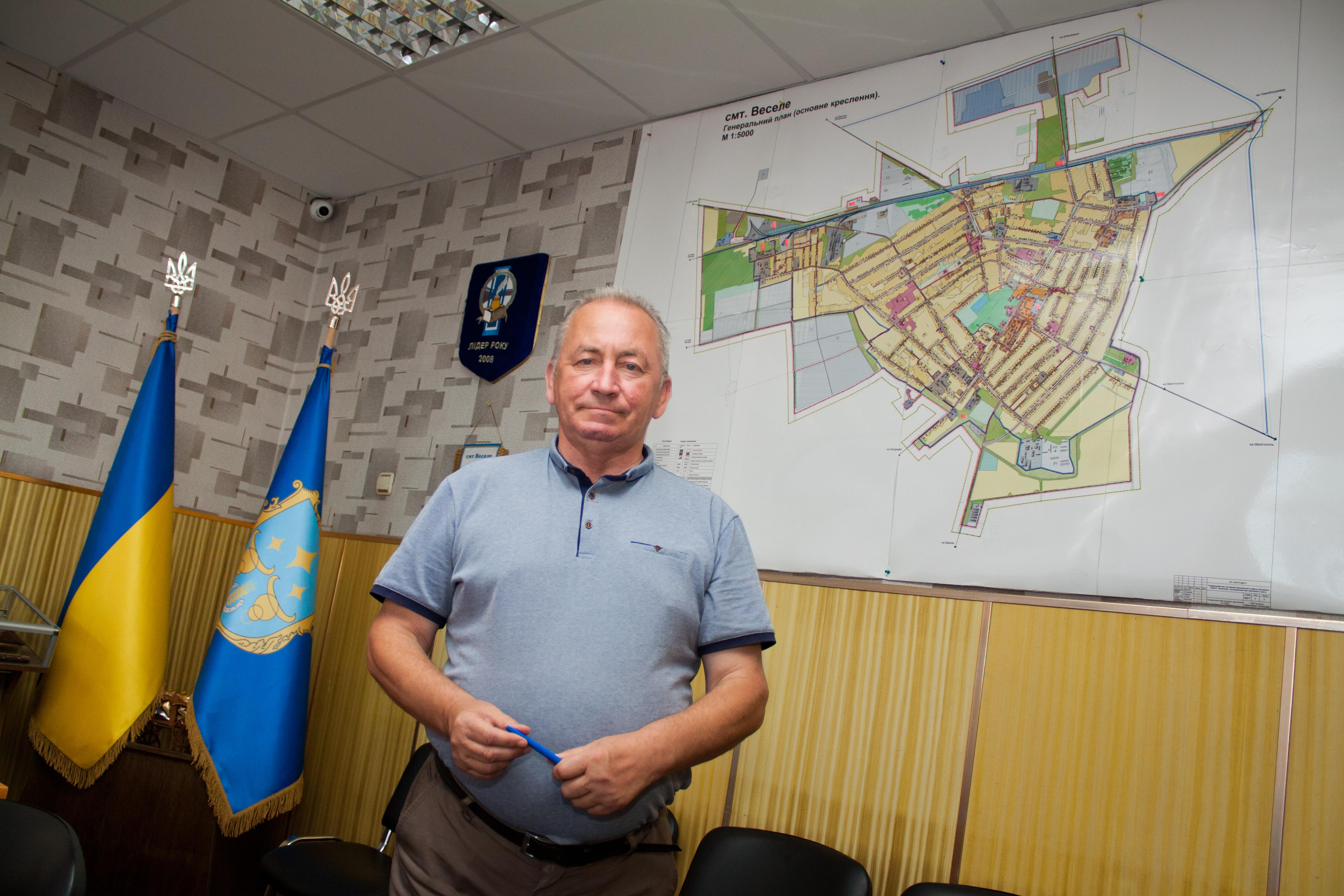 Смотрите - получилось. История самой активной громады Украины