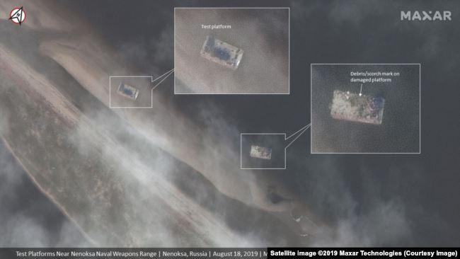 Последствия взрыва ракеты в РФ. Вид со спутника: фото