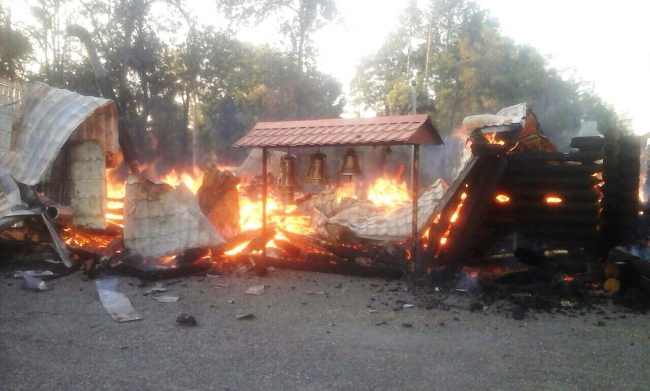 В Кривом Роге сгорела церковь УПЦ: видео, фото