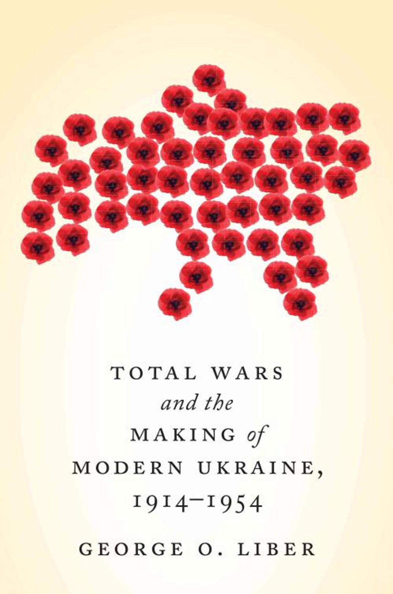 """Юрій Лібер, """"Тотальні війни: творення модерної України в 1914—1954 роках"""""""