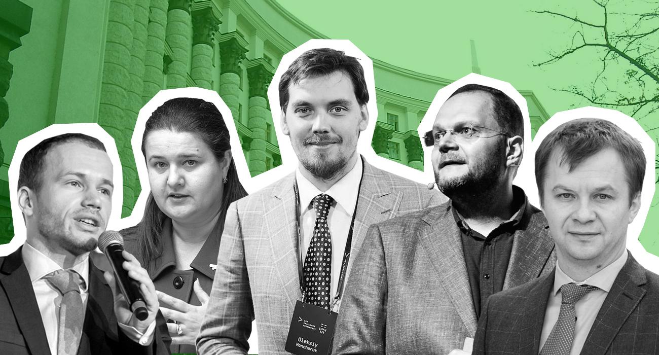 Картинки по запросу новый кабинет министров украины