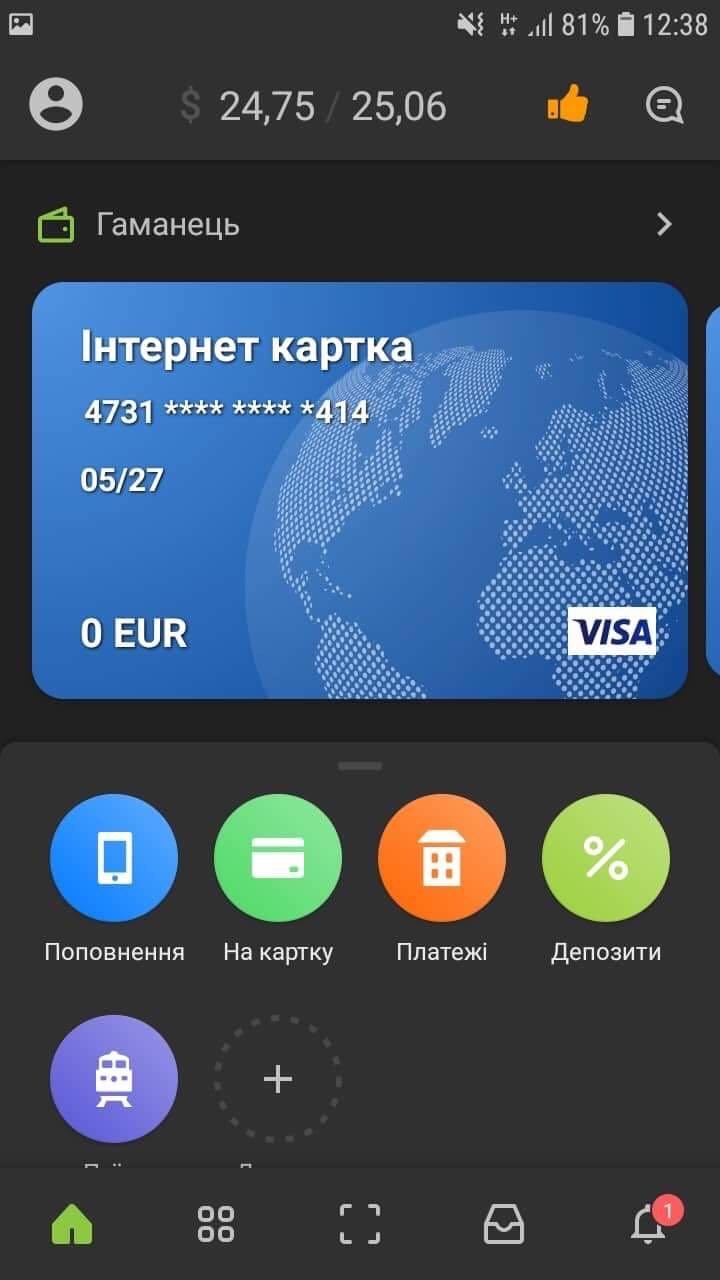 Приватбанк выпустил новый Приват24 01