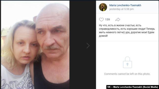 Цемах вернулся в оккупированный Донбасс - его дочь