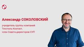 Имитация борьбы с эпидемией. Пока власть лишь уничтожает украинск…