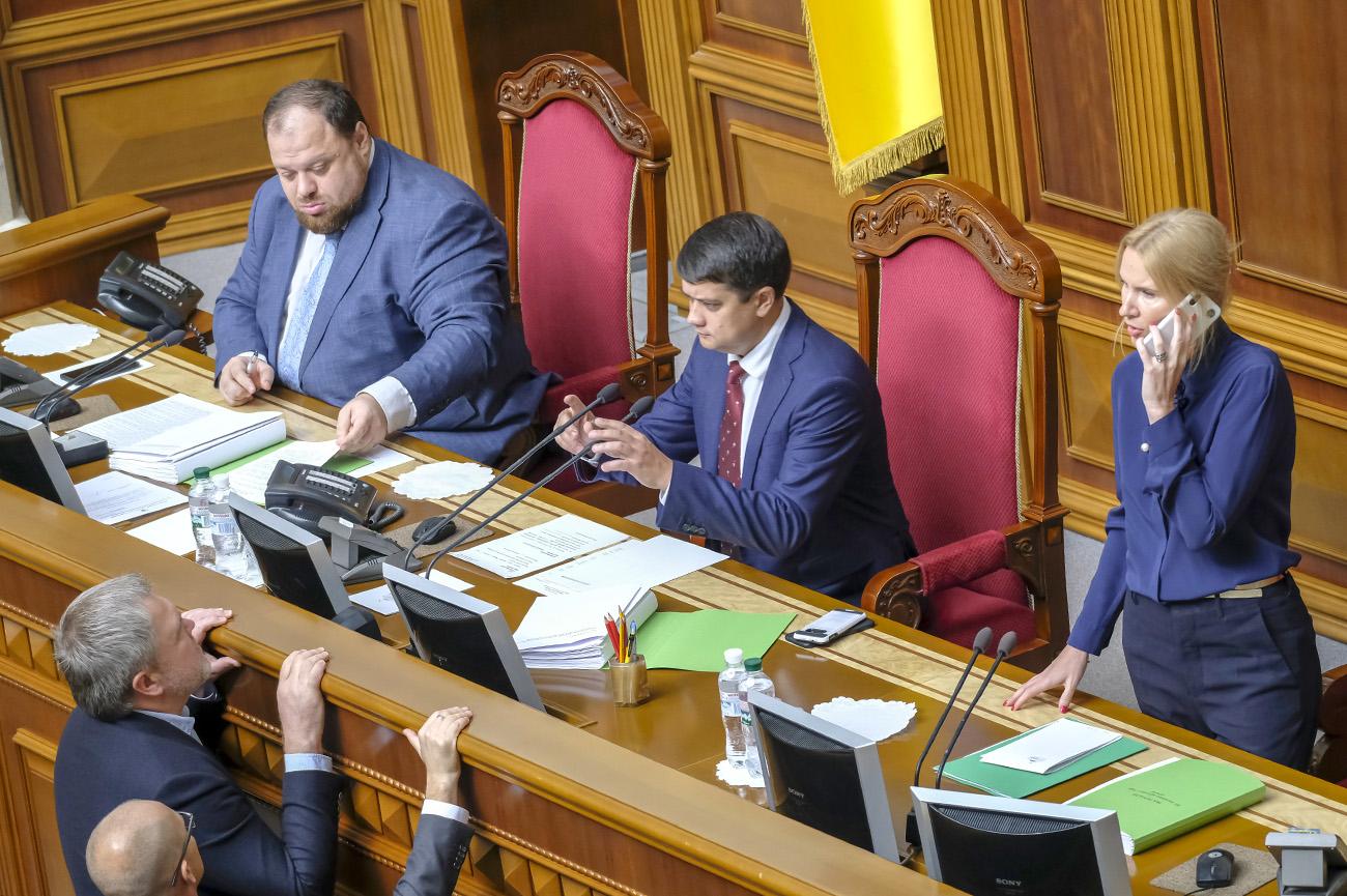 Президиум Верховной Рады (Фото: Андрей Гудзенко/LIGA.net)