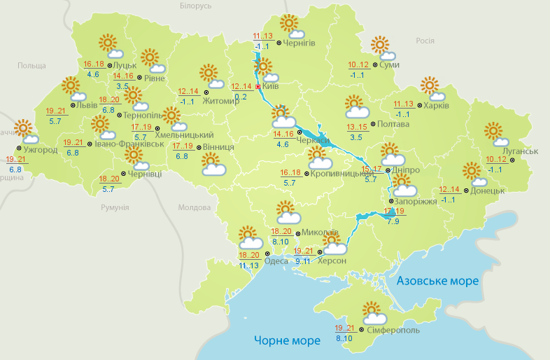 Синоптики предупреждают о заморозках: погода, карта