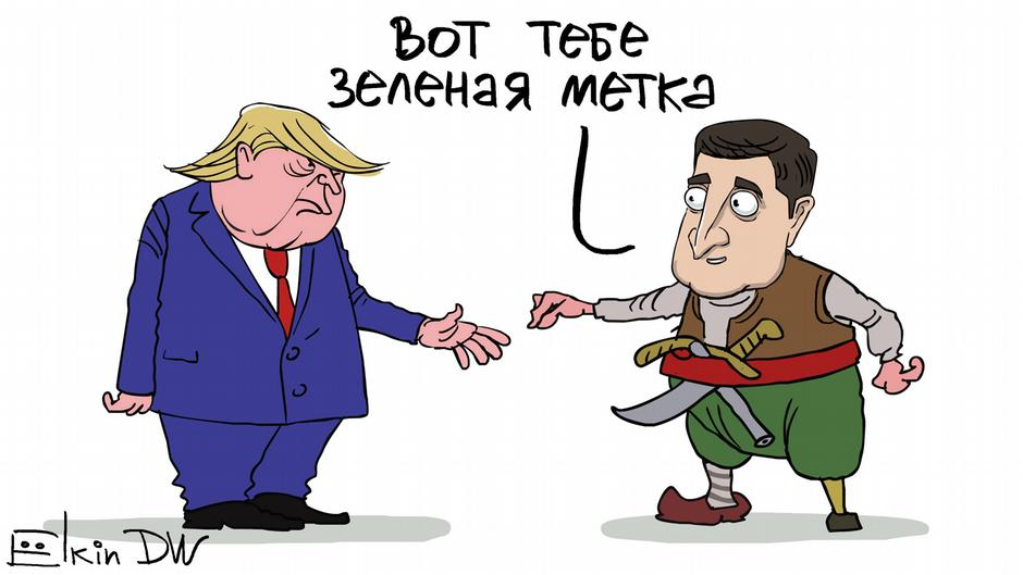 "Угроза импичмента. Трамп получил ""зеленую метку"": карикатура"